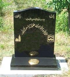 Islamic Memorial Value Offer IV4